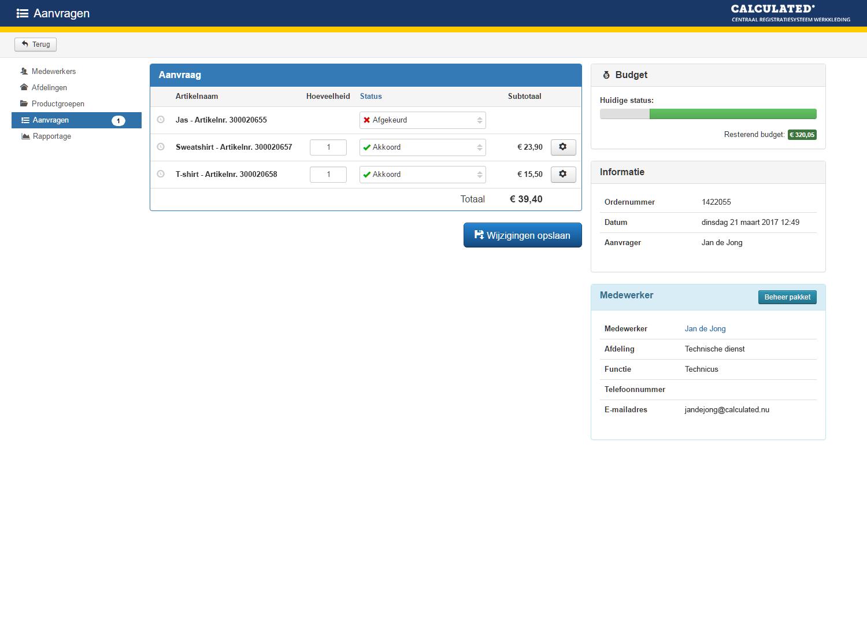 Beheer: Aanvragen - Calculated registratiesysteem werkkleding